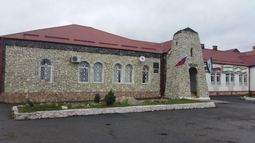 Ингушский государственный музей краеведения