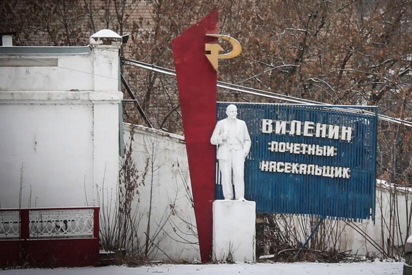 Ленин – почетный насекальщик