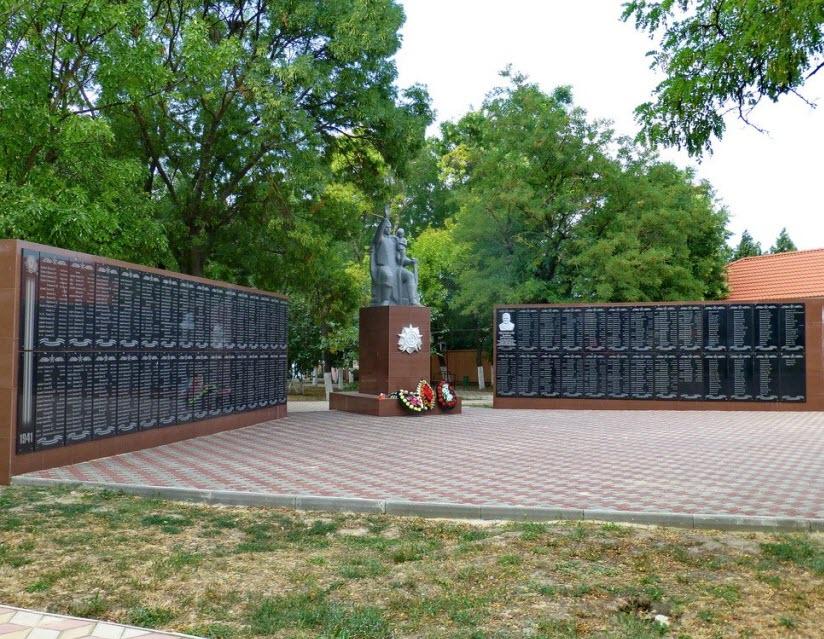 Мемориал Боевой Славы