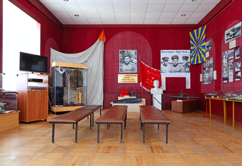 музей Алексея Маресьева