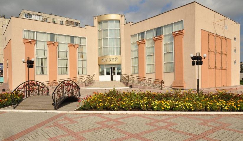 Музей истории и краеведения