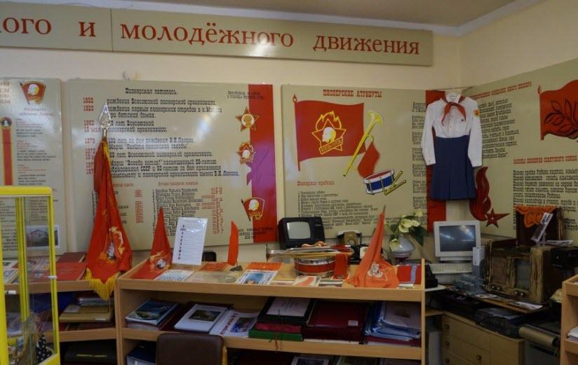Музей народного образования