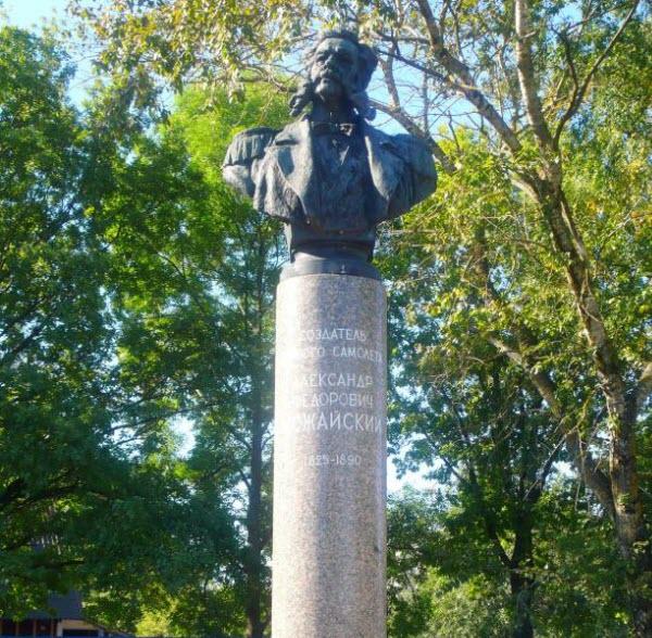 Памятник А.Ф. Можайскому