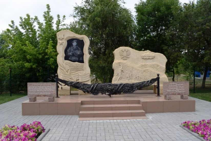 Памятник Александру Колгатину