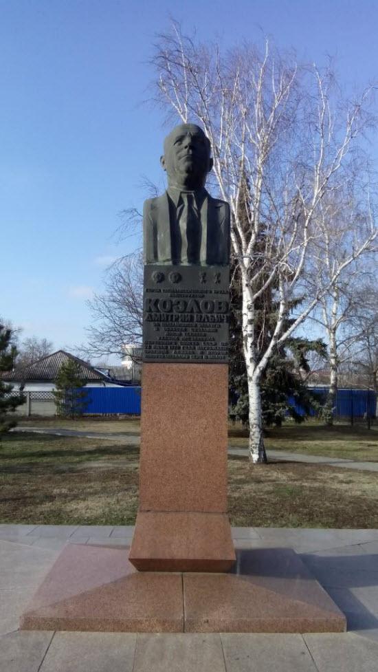 Памятник Д.И. Козлову