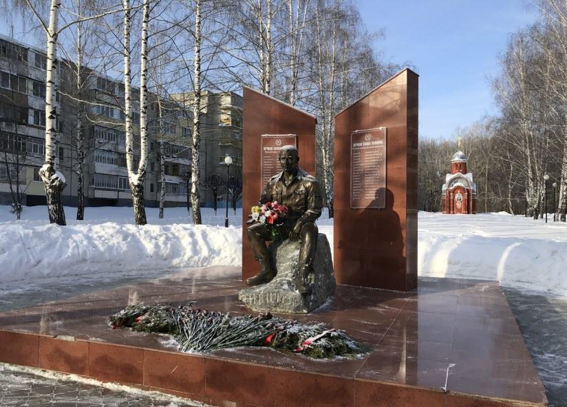 Памятник участникам локальных военных конфликтов