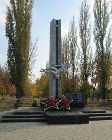Памятник воинам-интернационалистам в парке Афганцев
