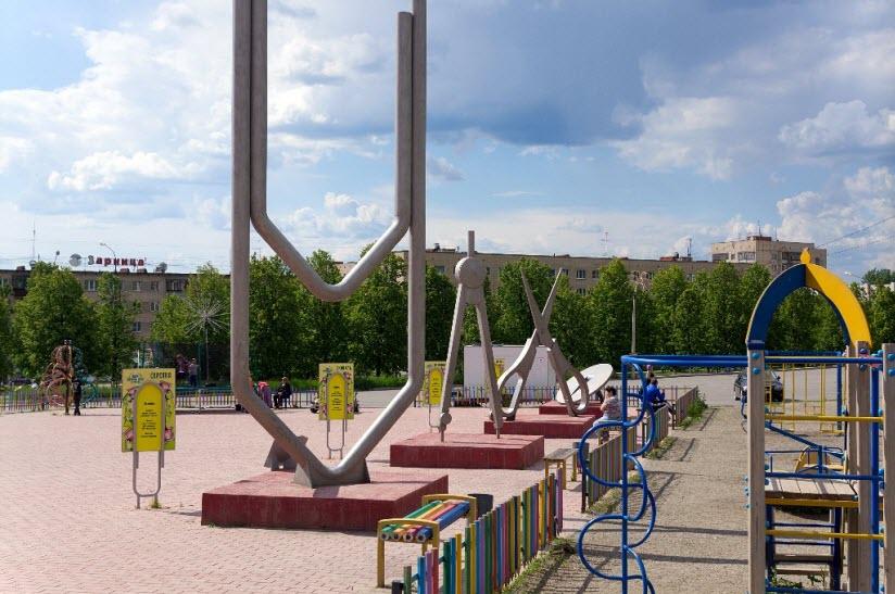 Парк «Бюрократ»
