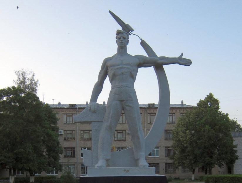 Статуя труженика