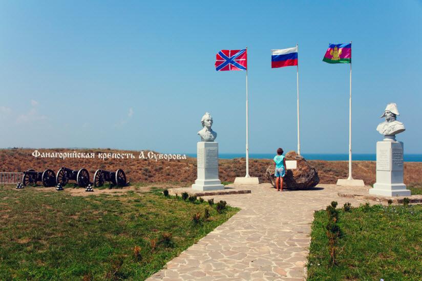 Суворовский вал