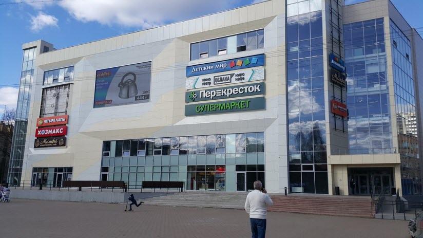 Торгово-развлекательный центр «Победа»
