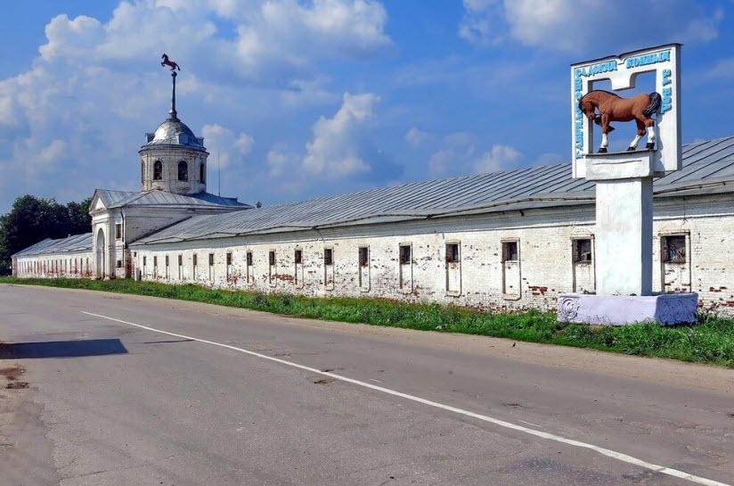 Дворцовый конный завод
