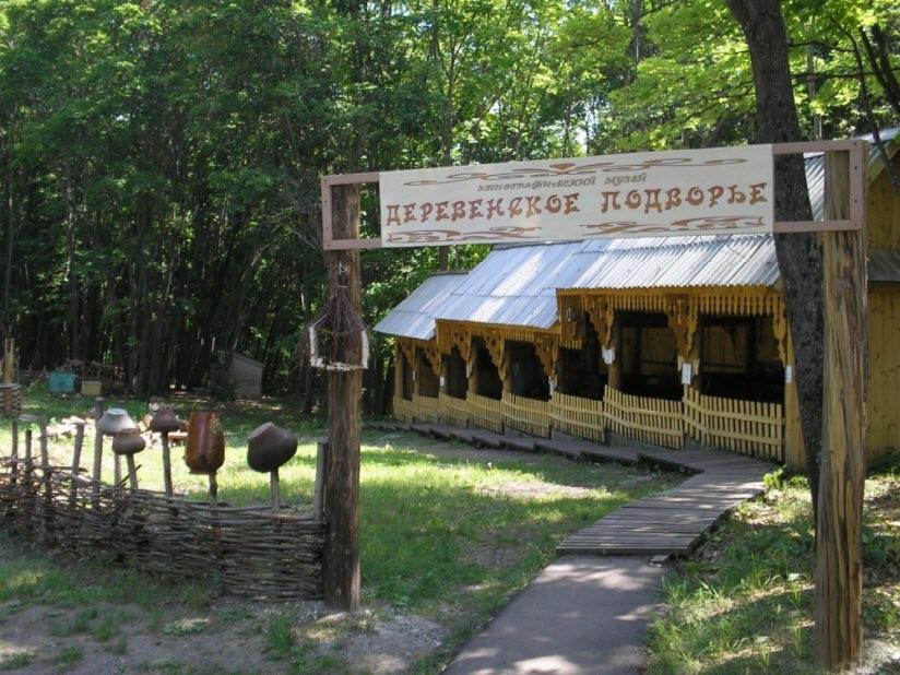 Этнографический музей русского быта «Деревенское подворье»