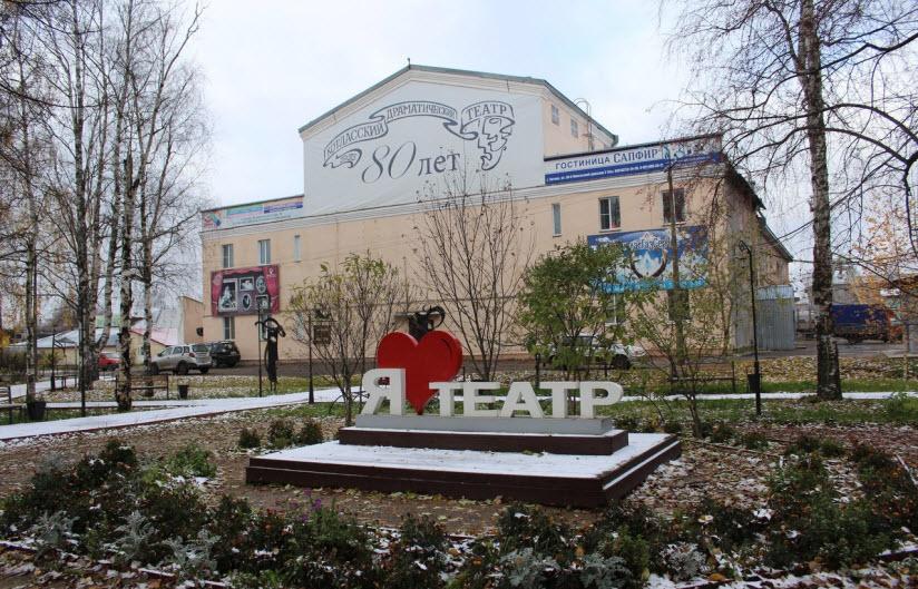 Котласский драматический театр