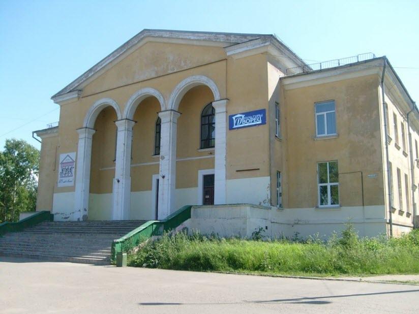 Котласский городской дом культуры