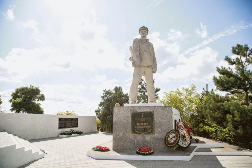 Памятник Д.С. Калинину