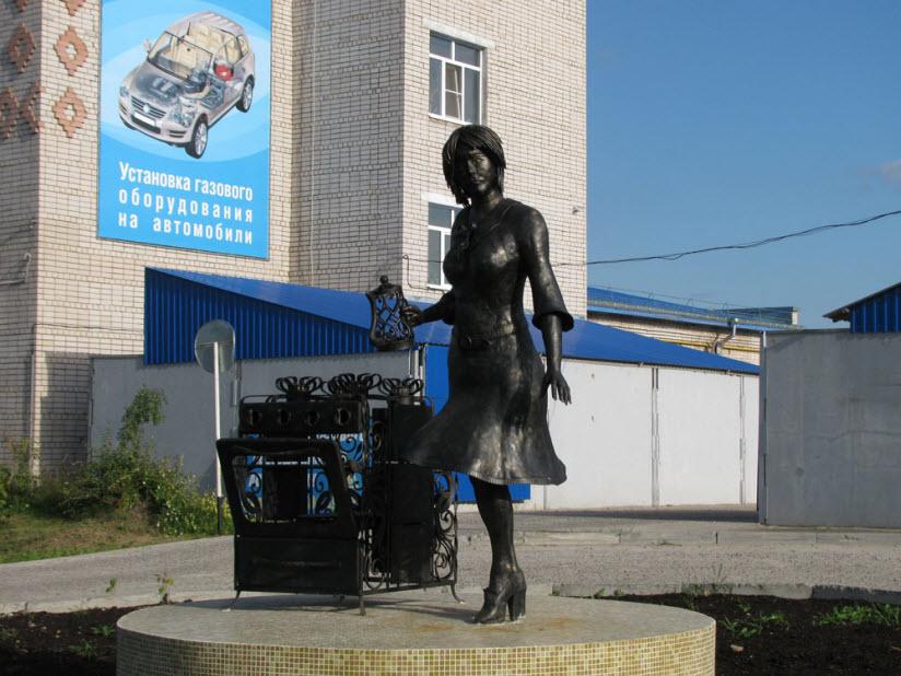 Памятник Домохозяйке