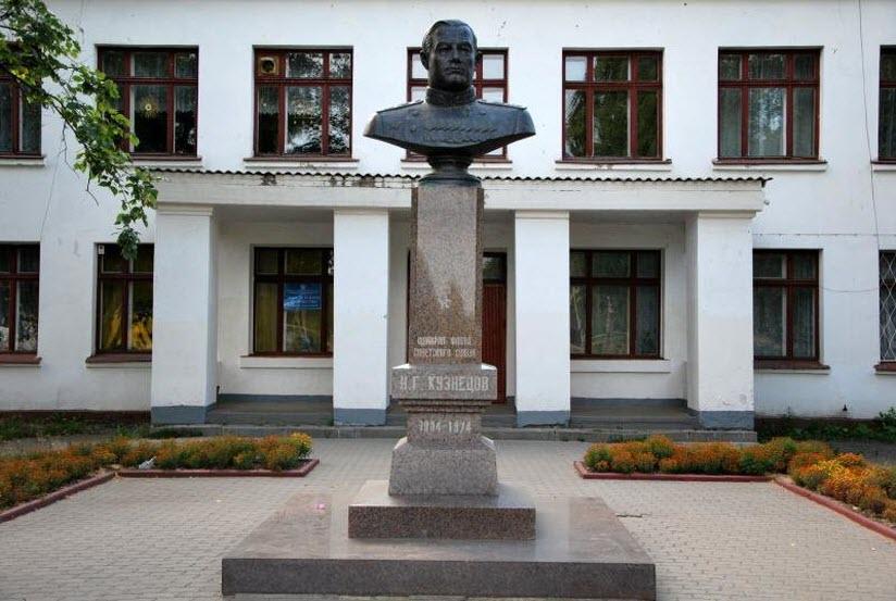 Памятник Н.Г. Кузнецову