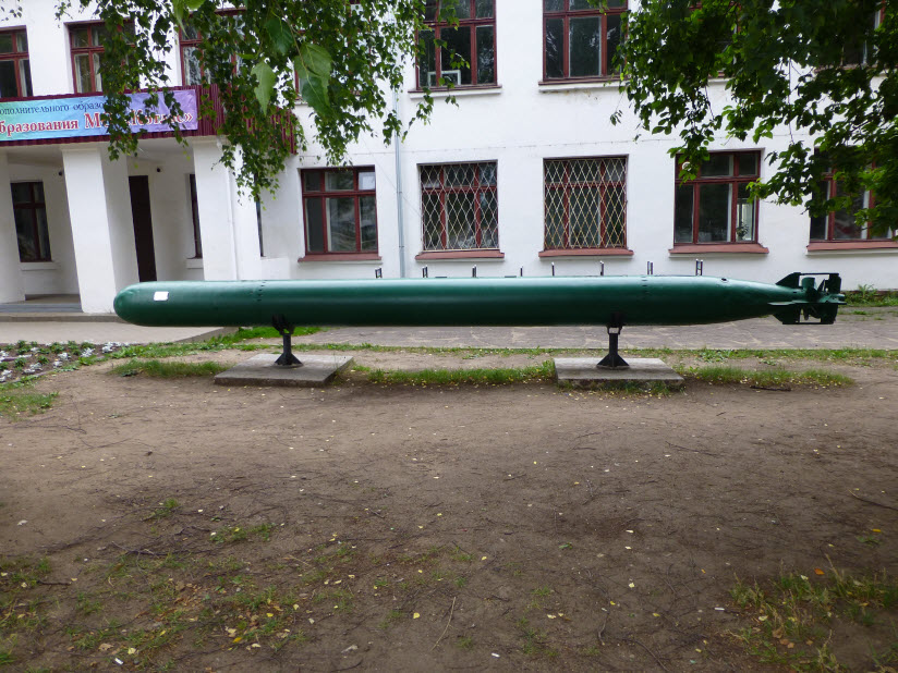 Памятник-торпеда