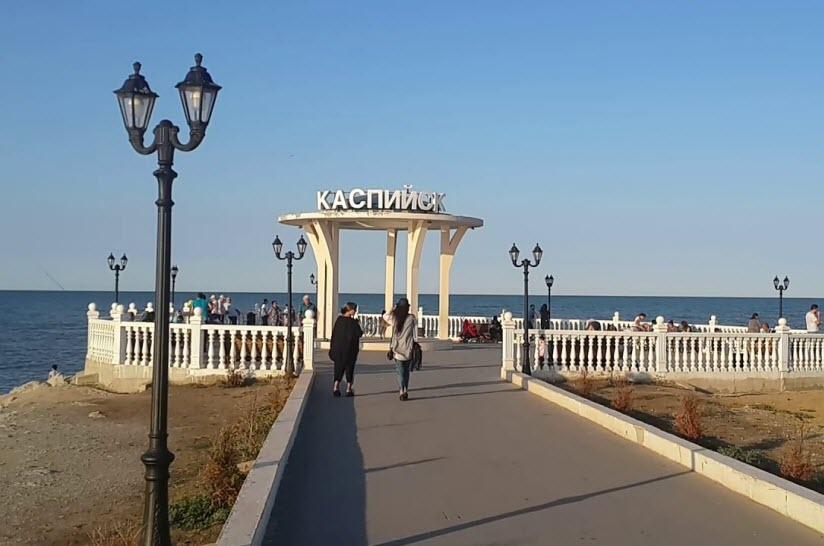 Смотровая площадка и беседка «Каспийск»