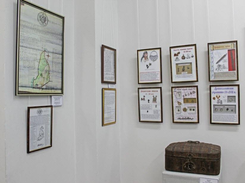 Выставочный зал «Сказка»