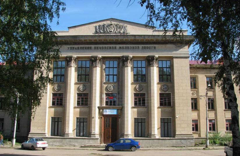 Здание Печорского Управления железной дороги
