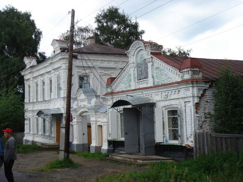 Дом купца Ремянникова