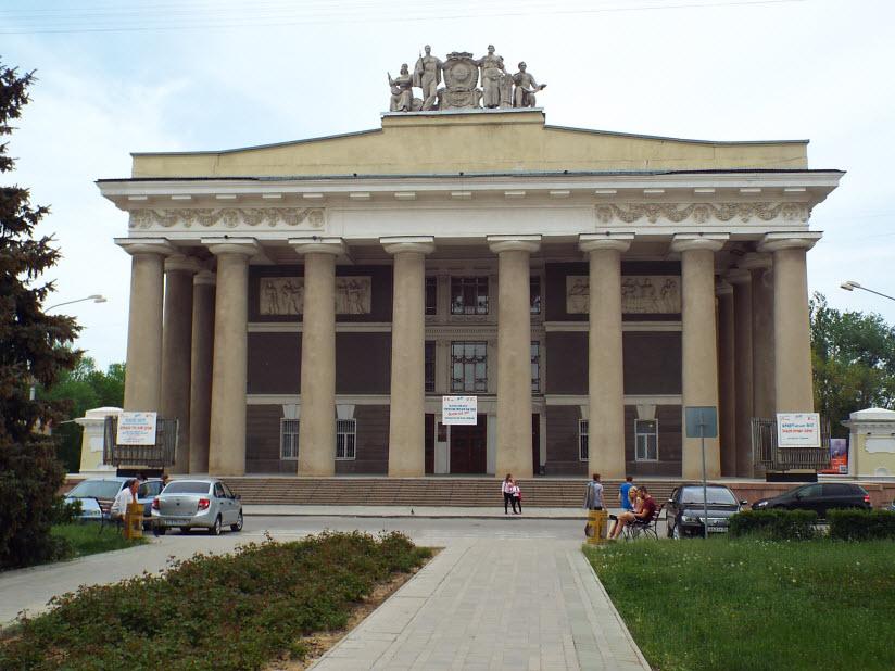 Дворец культуры ВГС