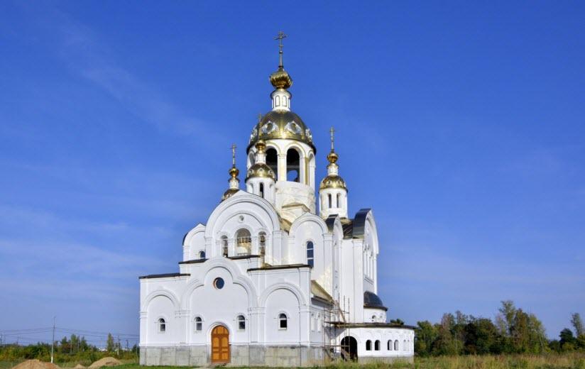 Храм Всех Святых на земле Российской просиявших