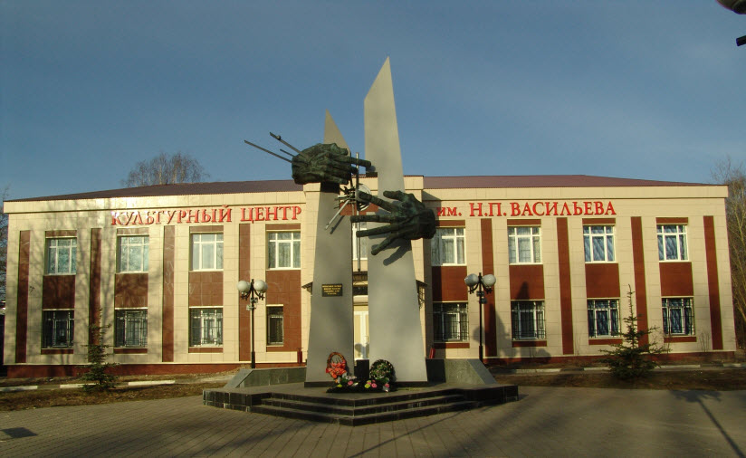 Культурный центр имени Н.П. Васильева