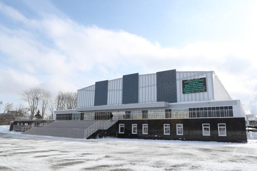 Ледовый дворец «Кристалл»