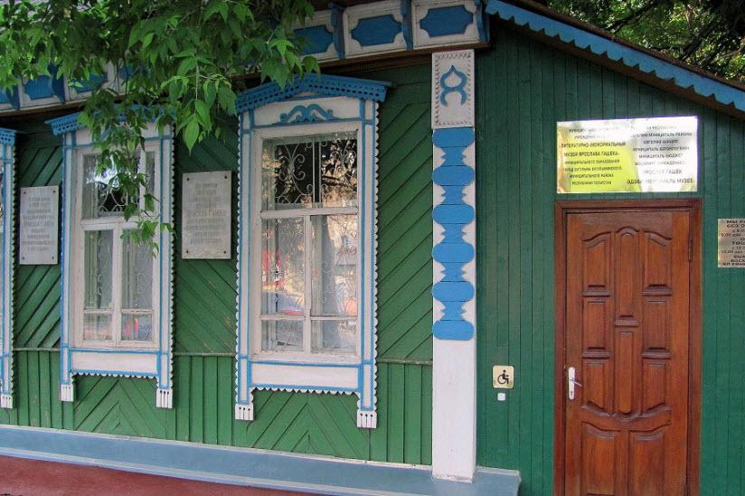 Литературно-мемориальный музей Ярослава Гашека