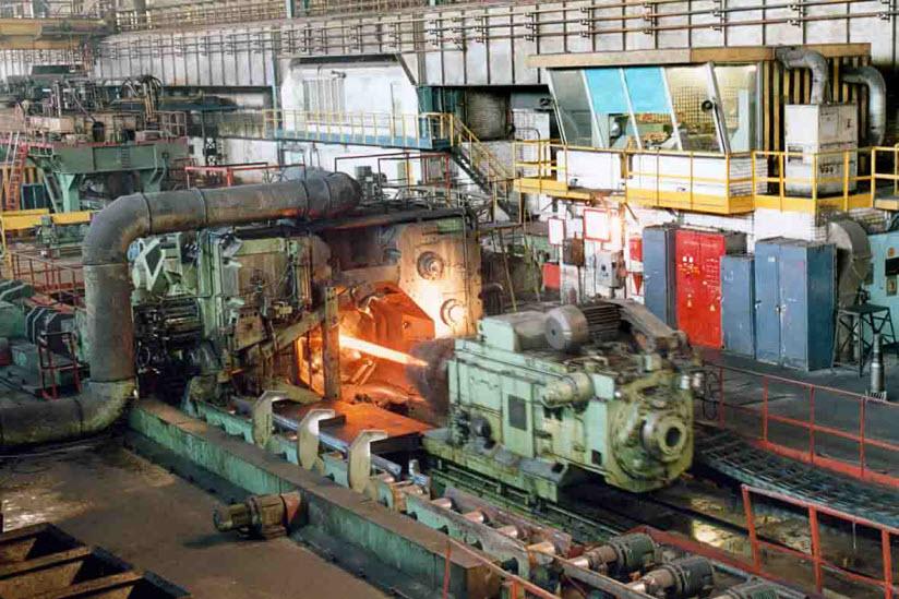 Металлургический завод АО «Электросталь»