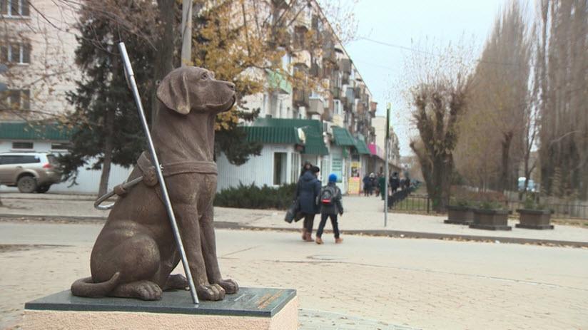 Памятник собаке-поводырю