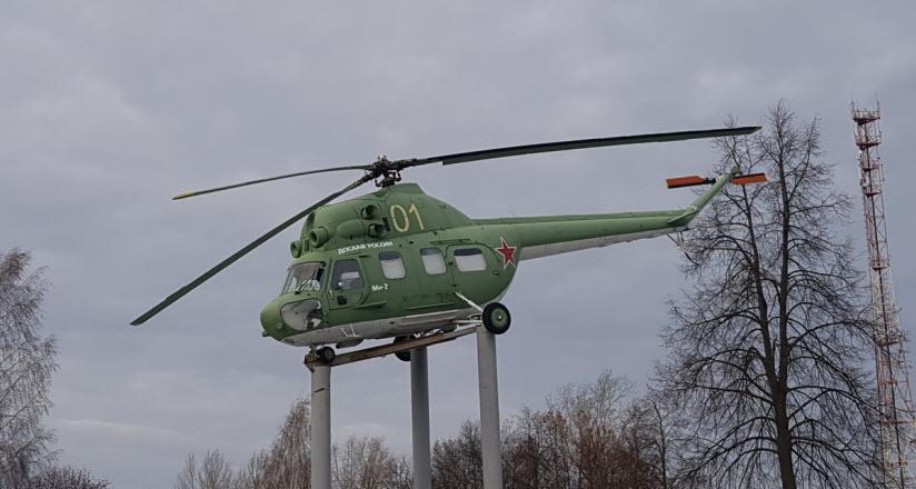 Памятник-вертолет «Ми-2»