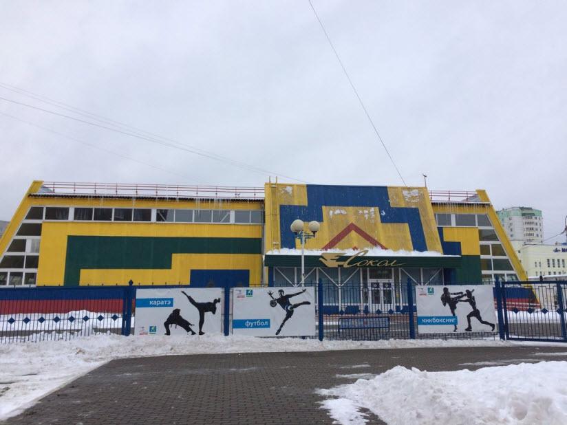 Спортивный комплекс «Сокол»