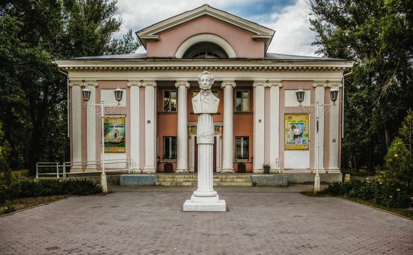 Театр кукол «Арлекин»