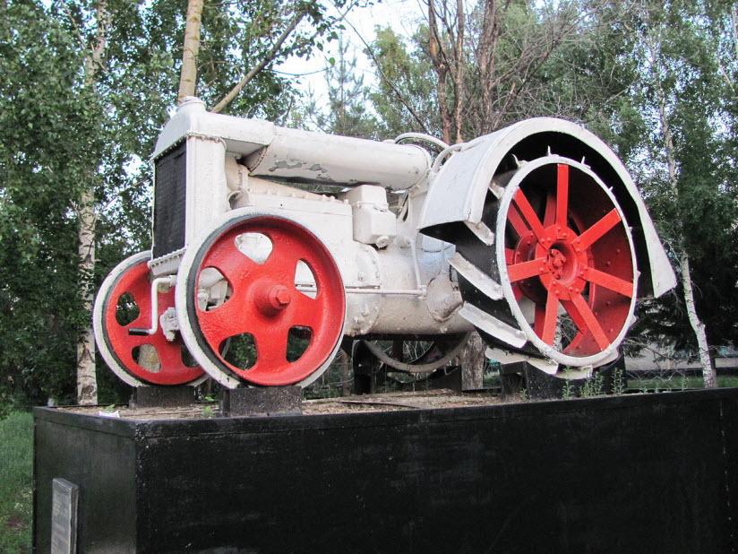 Трактор «Фордзон»