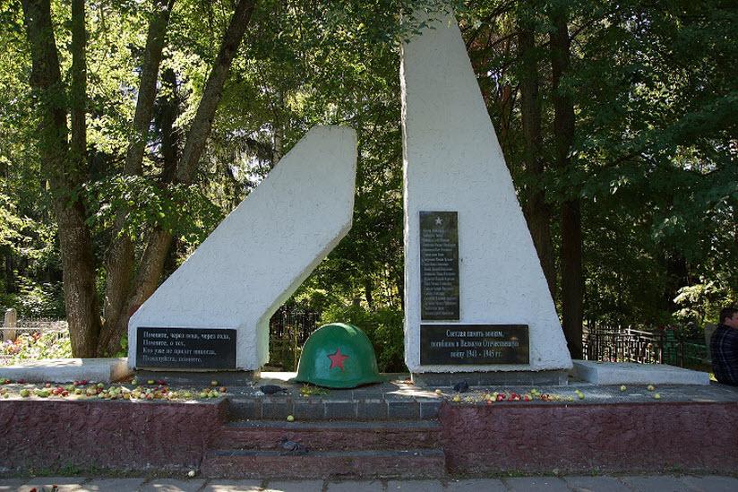 Воинам советской армии, умершим от ран в госпиталях