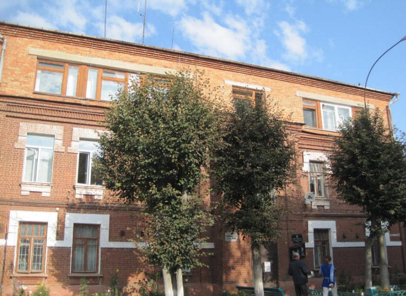 Здание народного дома