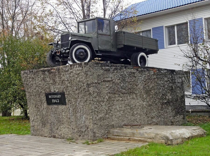 Автомобиль ЗиС-5