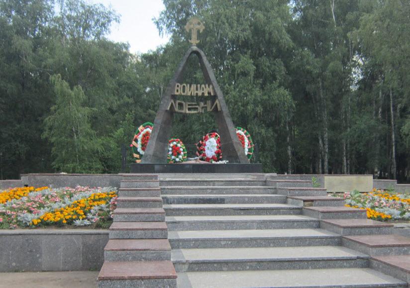 Братская могила «Звонница»