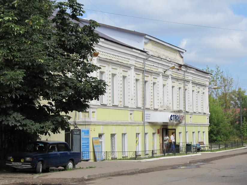 Дом купца Рябинина