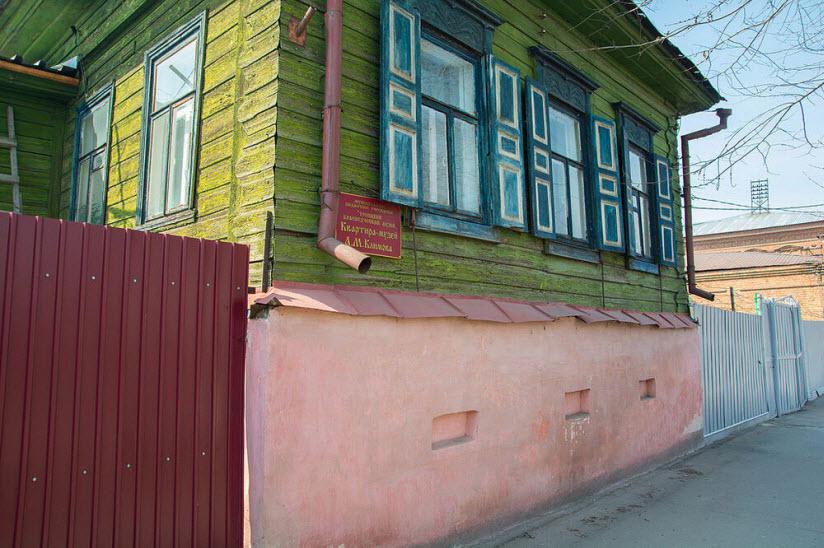 Дом-музей А.М. Климова