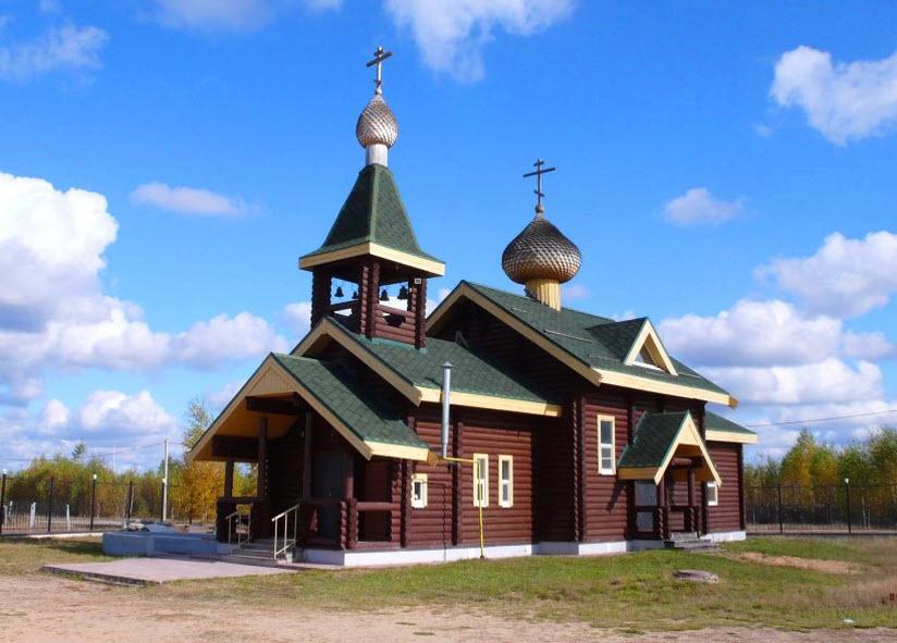 Храм св. Александра Невского