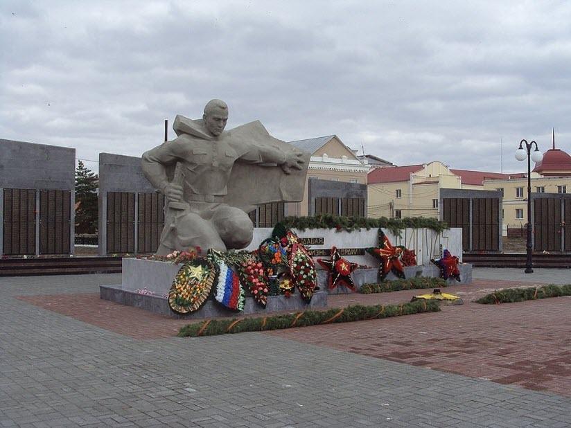 мемориал «Клятва»
