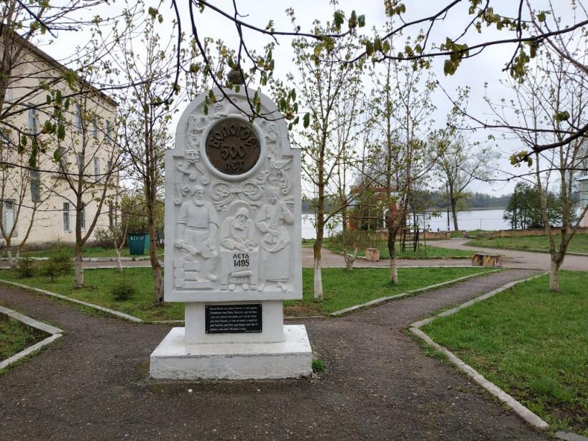 Памятник 500-летия города Бологое