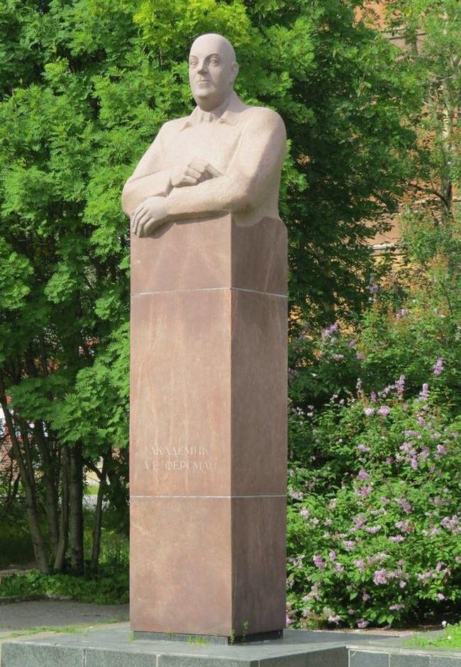 Памятник А.Е. Ферсману