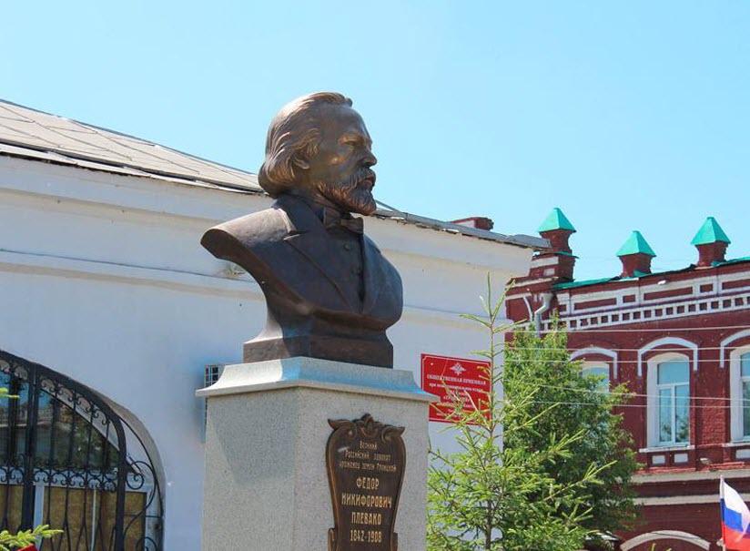 Памятник адвокату Ф.Н. Плевако