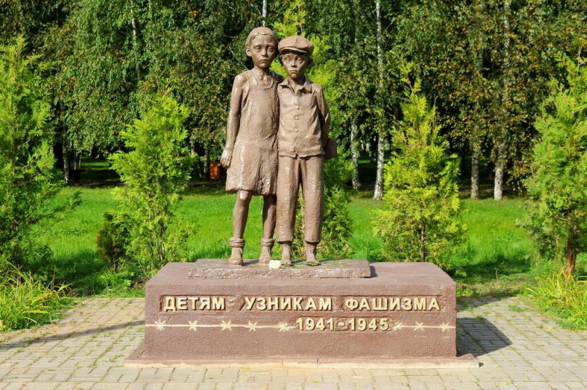 Памятник детям-узникам фашизма